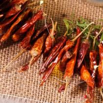 Chili röd kort chili 250g
